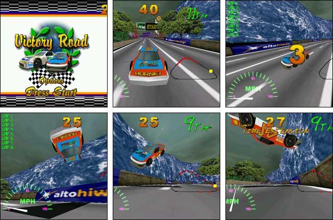 Screenshot Victory Road