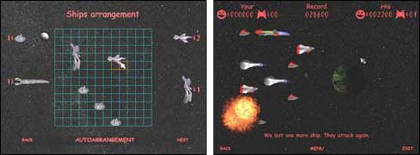 Space Menace