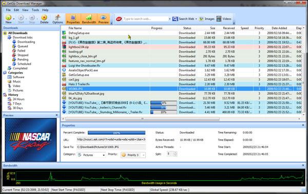 GetGo Download Manager